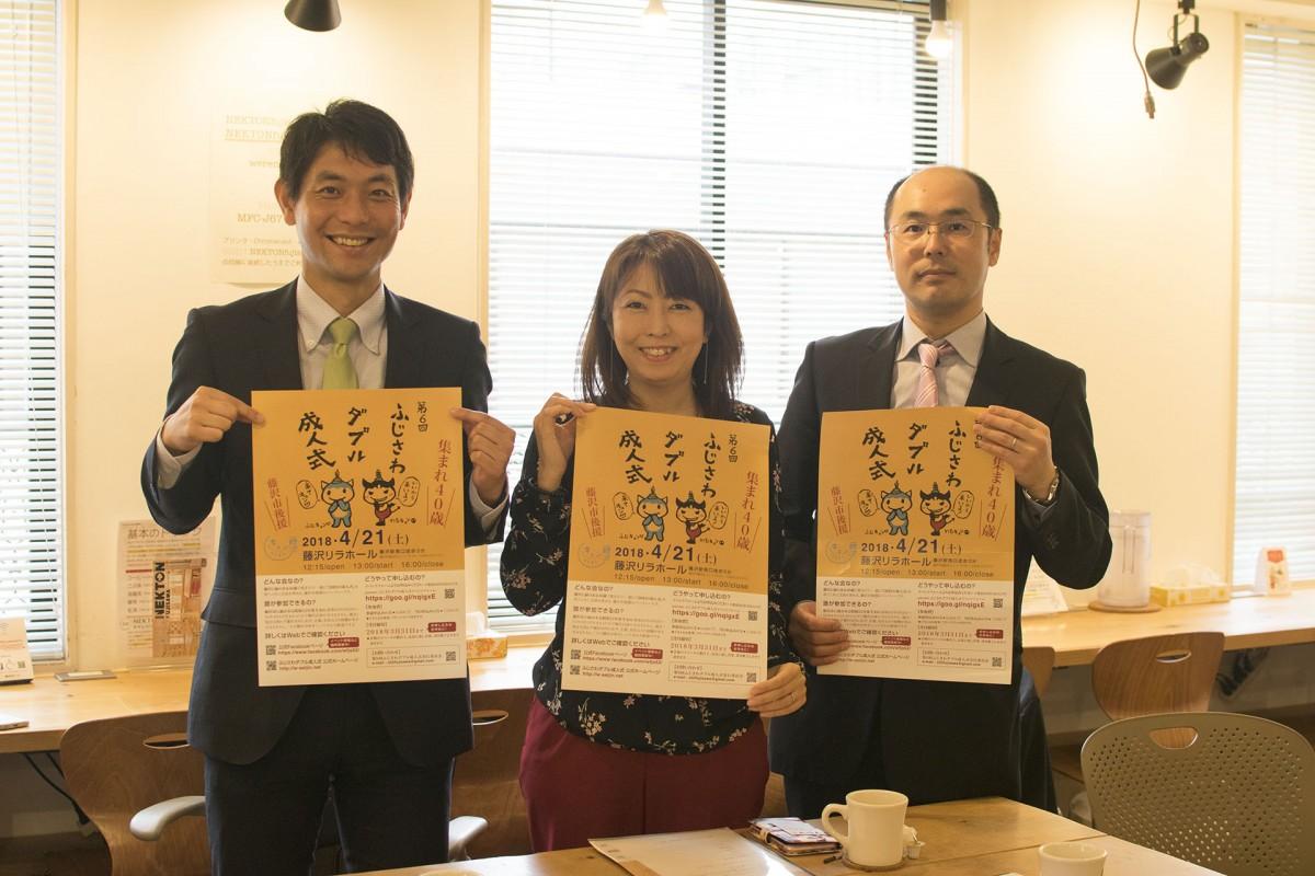 実行委員のみなさん。左から、西さん、遠藤さん、伊草さん